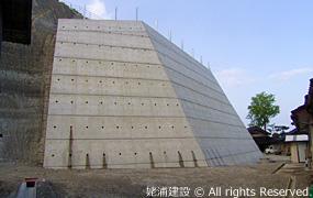 コンクリート工 - JapaneseClass...